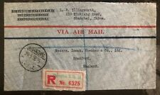 1936 Shanghai China Airmail Registered Cover To Bradford England