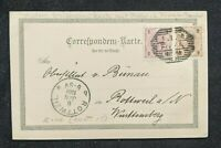 1900 Arco Castell Austria Illustrated Postcard Cover to to Rottweil