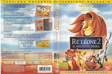 Il Re Leone 2. Il regno di Simba (1998) DVD - EX NOLEGGIO