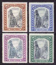Bahamas 1911-19 Wmk Multi Crown CA STAIRCASES SG76-80 MLH OG