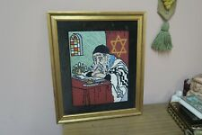 "Vintage Hand Made Mixed Stitch Framed 11"" x 14"" - 17"" x 20"" Studying Rabbi"