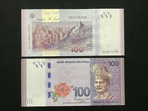 Malaysia 100 Ringgit (2020) P56r Replacement ZF > New Sign Nor Shamsiah UNC