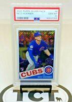 2020 Topps Series 1 MLB Baseball Silver Pack Mojo Nico Hoerner RC PSA 10 Cubs