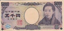 Japan banknote 5000 yen (2014) B366b P-105 single letter brown serial #  UNC
