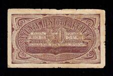 F.C. ARCHENA (MURCIA) , 50 CÉNTIMOS , SERIE F , B/C+ , REVERSO SUCIO .