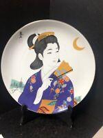 "Vintage Japanese Oriental Plate Geisha Girl Hand Painted Porcelain Signed 10.25"""