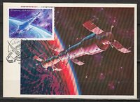 Soviet Russia 1975/77 space Maxi Card First space station Salyut Kaluga city DS