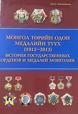 "Mongolia 2014 "" Mongolian order and medal ""book 120 Page"