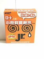 Rohto Kodomo Soft Eye Drops 15ml