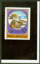 Mongolia 1980 Weddell Seals 50m imperf proof