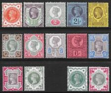 1887-92 Jubilee Complete Set to 1/- (Mint)