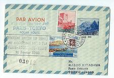 FRANCOBOLLI 1960 SAN MARINO 3 VALORI SU AEROGRAMMA PARIS-TOKYO D/3422