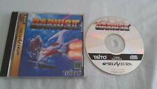 Darius 2 NTSC-J-Sega Saturn