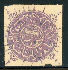 Afghanistan Used Selections: Scott #9 1rup Violet (1872) CV$1350+