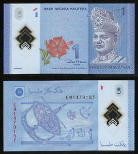 "2012 World Bank Polymer Currency of Malaysia ""1 Ringgit"" - P# - 51"