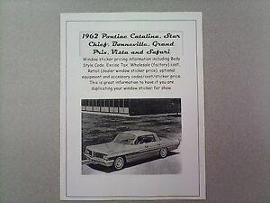 1962 Pontiac Big-Car cost/dealer retail sticker pricing for car + options--62