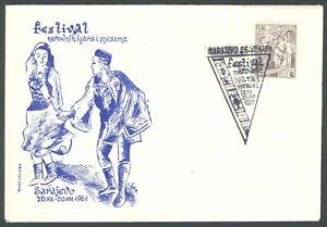Yugoslavia 1961-07-26, Bosnia, Sarajevo, Ethno Music Show, spec postmark & cover