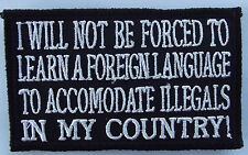 I will not be forced to learn embroidered cloth patch.  A020501