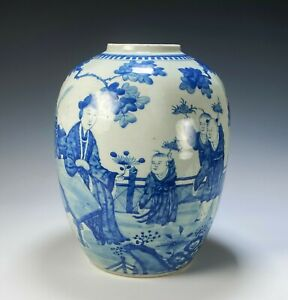 Large Antique Chinese Blue and White Porcelain Jar Vase with Figures