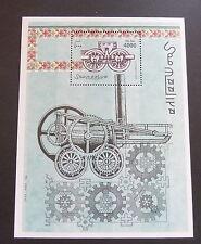 Trains, Railroads Somali Stamps