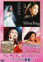 Teresa Teng DVD BOX Asia Diva Japanese Music & Concerts JP