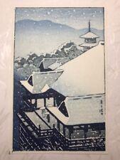 Japanese Woodblock Postcard print Kawase Hasui Copy By Watanabe Kiyomizu In Snow