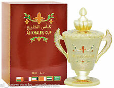 Al Khaleej Cup 30ml Perfume Attar oil by Al Haramain - Floral, Sweet, Musk.
