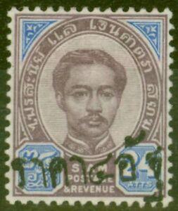 Siam 1892 4a on 24a Purple & Blue SG32 Type 23 V.F Very Lightly Mtd Mint