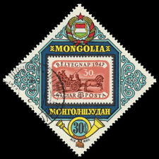 MONGOLIA C40 - Conference for Posts and Telecommunications (pa12326)