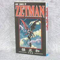 ZETMAN Tanpenshu Short Story Manga Comic MASAKAZU KATSURA Book SH08*