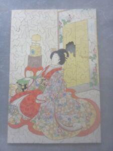 Antique vintage Holtzapffel beautiful Japanese Lady wooden jigsaw push-fit 250pc