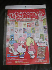 La fraise Times Hello Kitty My Melody Sanrio pour scrapbooking catalogue Rouge
