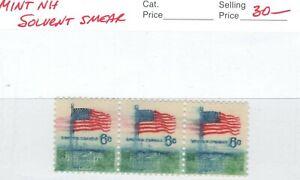 US EFO Scott #1338a 6c strip of 3, solvent smear!