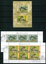 BULGARIA 2019 Europa CEPT. Protected Birds - S/S + 2 sheets (NFV) MNH