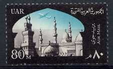 Egypt 1963-65 SG#760, 80m Air, Definitive MNH #D90594