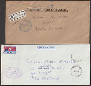 (A71)MALAYSIA SARAWAK 1989-92 U.S.P.B & U.P STAMPLESS COVERS USED BINTANGOR CDS