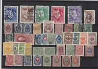 Russia early Stamps Ref 15175
