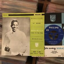 BROOK BENTON HIT RECORD/ THANK TO THE FOOL JAPAN 7""