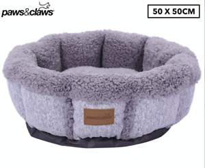 Paws & Claws Primo Snuggler Pet Bed - Large