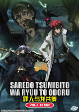 Saredo Tsumibito wa Ryuu to Odoru [Dances with the Dragons] DVD 1-12 (ENG DUB)