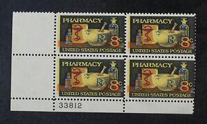CKStamps: US Error EFO Freaky Stamps Collection Mint NH OG Orange Color Shift