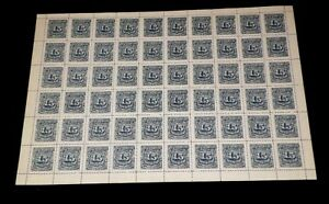EL SALVADOR, #J30, 1897, 15 CENTAVOS, POSTAGE DUE, SHEET OF 60 , MNH, NICE! LQQK