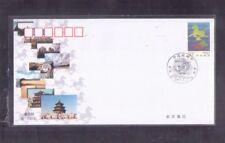 China 1997-3 China's Tourism Year , FDC B