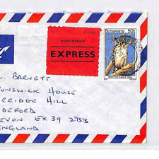 BQ37 Afrique COUVRE 1979 Botswana * Gaborone * EXPRESS Airmail Eagle Owl oiseaux pts