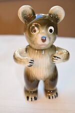 VINTAGE BEAR FIGURAL CERAMIC TOOTHBRUSH HOLDER JAPAN