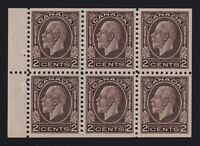 Canada Sc #196b (1933) 2c Medallion Booklet Pane Mint VF NH MNH