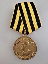 Russland Medaille Original Orden Sieg über Deutschland 1941 - 1945 WK2 Stalin !