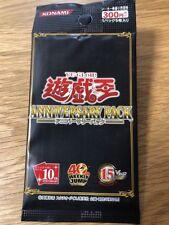 Yu-Gi-Oh 5D's Anniversary Pack YAP1 Japanese NEW Yugioh! Japan