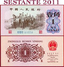 CHINA CINA - 1 JIAO 1962  -  P 877c  -  FDS / UNC