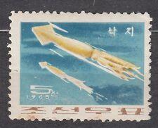KOREA 1965 MNH** SC#646   5ch, Marine life - Japanese common squid.
